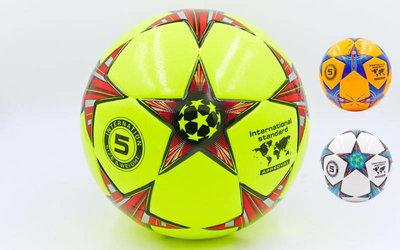 Мяч футбольный 5 Champions League 4524 PU, клееный