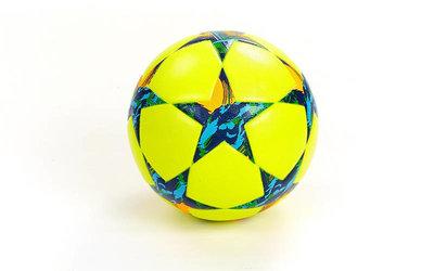 Мяч футбольный 5 Champions League 5353 PU, клееный