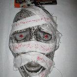 Маска новая Мумияна взрослого или подростка на Хеллоуин