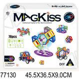 Магнитный конструктор MagKiss78 деталей