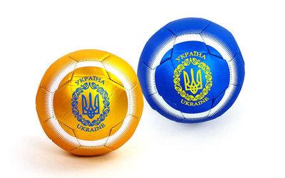 Мяч футбольный 2 сувенирный Украина 4096-U2