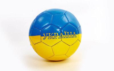 Мяч футбольный 2 сувенирный Украина 4099-U6