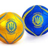 Мяч футбольный 2 сувенирный Украина 4096-U3
