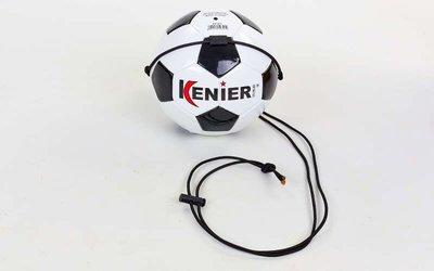 Мяч футбольный тренировочный футбольный тренажер 4 Kenier 6420