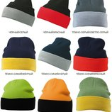 Вязаная шапка с отворотом комбинированная. Большой выбор цвета.
