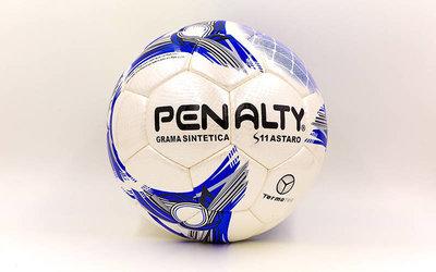 Мяч футбольный 5 Penalty 1-CS PVC, сшит вручную