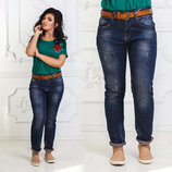 Женские стильные джинсы в больших размерах 0657. Турция.