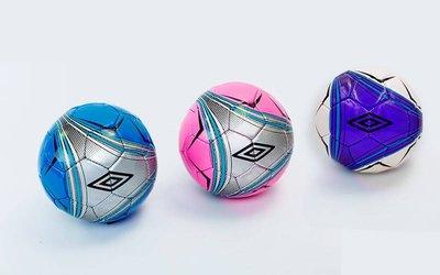 Мяч футбольный 5 Umbro 5425 3 цвета, сшит вручную