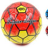 Мяч футбольный 5 Premier League 4797 3 цвета, сшит вручную