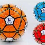 Мяч футбольный 5 Premier League 5825 3 цвета, сшит вручную