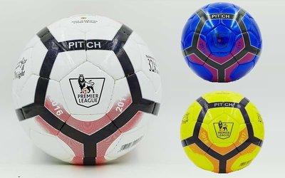 Мяч футбольный 5 Premier League 5196 3 цвета, сшит вручную