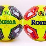 Мяч футбольный 5 Roma 1067 2 цвета, сшит вручную