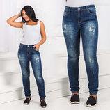 Стильные женские джинсы с латками батальные 5578.