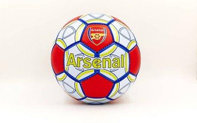Мяч футбольный 5 гриппи Arsenal 0047-150 PVC, сшит вручную