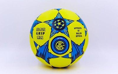 Мяч футбольный 5 гриппи Inter Milan 0047-3687 PVC, сшит вручную