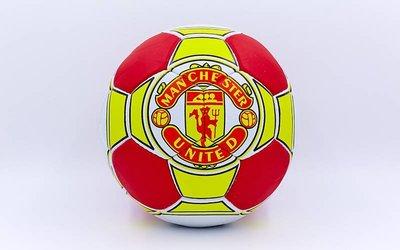 Мяч футбольный 5 гриппи Manchester 0047-125 PVC, сшит вручную