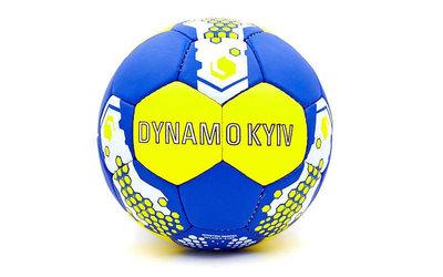 Мяч футбольный 5 гриппи Динамо Киев 0047-5104 PVC, сшит вручную