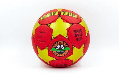 Мяч футбольный 5 гриппи Шахтер Донецк 0047-3551 PVC, сшит вручную