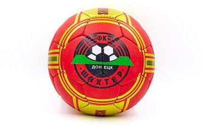Мяч футбольный 5 гриппи Шахтер Донецк 0047-SH1 PVC, сшит вручную