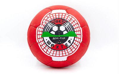 Мяч футбольный 5 гриппи Шахтер Донецк 0047-SH2 PVC, сшит вручную