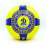 Мяч футбольный 5 гриппи Динамо Киев 0047-DN2 PVC, сшит вручную