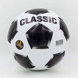 Мяч футбольный 5 Classic 5824 PVC, сшит вручную
