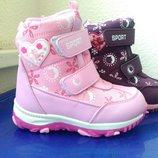 Термоботинки, ботинки зимние, сноубутсы для девочек р 27-32. В наличии Розовые