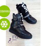 Зимние ботинки сникерсы Love Sport