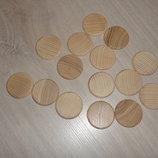 Заготовки из дерева круглые 4 см Руны Ясень