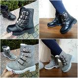 Зимние ботинки фирмы Cinar Польша размер 25,27 цвет серые и чёрные