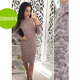 Женское платье Rondo ангора