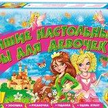 Лучшие настольные игры 4в1 для девочек 5 12120002р ranok creative ранок креатив
