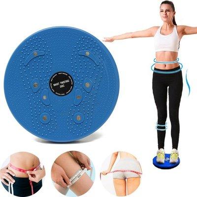 Гимнастический диск Фитнес Твистер - диск здоровье