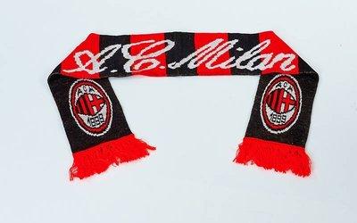 Шарф зимний для болельщиков двусторонний AC Milan 3033 длина 145см
