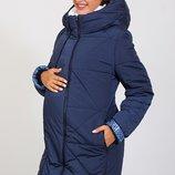 Зимняя теплая курточка для беременных, синяя