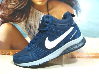 Зимние кроссовки Nike Zoom синий 41р-46р