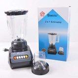 Блендер Domotec MS-9099 с кофемолкой , миксер кухонный