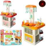 Кухня детская игровая 889-59-60