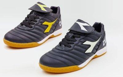 Обувь для зала мужская бампы DIA 9609 PU, размер 40-45