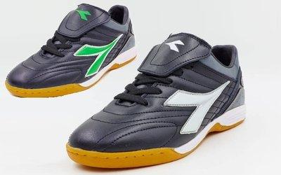 Обувь для зала мужская бампы DIA 9567M, 2 цвета кожа, размер 40-45
