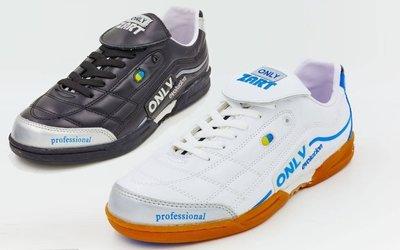 Обувь для зала мужская бампы Zelart 90205, 2 цвета кожа, размер 40-45
