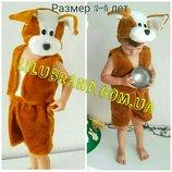 Карнавальный костюм Собака,пёс,карнавальные костюмы