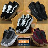 Vans Old Skool Winter Edition. Кеды с мехом