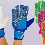Перчатки вратарские с защитными вставками на пальцами FB-888 4 цвета, размер 8-10