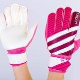 Перчатки вратарские с защитными вставками на пальцах FB-893 размер 8-10