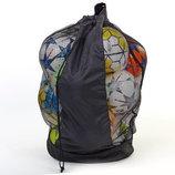 Сумка рюкзак на 15 мячей 4612 размер 78x47x27см