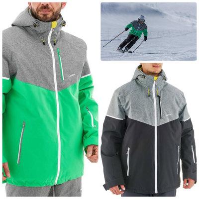 Мужская горнолыжная куртка wed ze 500  2150 грн - зимняя одежда в ... 08a158da647