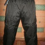 штаны теплые самые большие распродажа