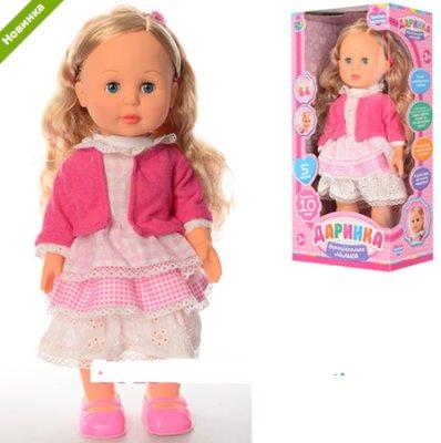 Интерактивная кукла Даринка LIMO TOY M 1445 U укр. язык