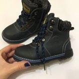 Ботинки зимние для мальчика на шнурках синие